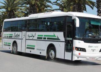 غدا: الشركة الوطنية للنقل بين المدن تستأنف جميع رحلاتها العادية