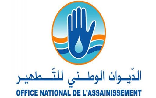 المصادقة على مشروع قانون قرض للديوان الوطني للتطهير بقيمة 50 مليون أورو