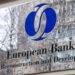 """الاتحاد الاروبي والبنك الاوروبي لاعادة الاعمار والتنمية يطلقان برنامج """"انصدر"""""""