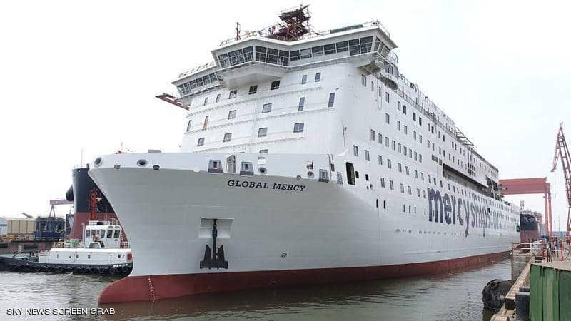 """"""" سفينة الرحمة العالمية"""": أكبر مستشفى عائم في التاريخ"""