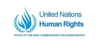 """مفوضية حقوق الإنسان تحث تونس على فتح تحقيقات """"جدية"""" حول الانتهاكات"""
