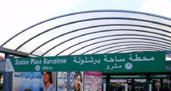 لماذا تعطل مشروع تهيئة ساحة برشلونة؟