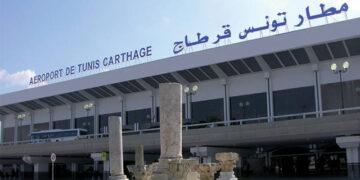 مطار قرطاج: صاحبة الكلاشينكوف متهمة بالتخطيط لارتكاب جرائم إرهابية