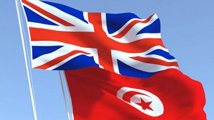 اتفاق تونسي بريطاني على تسهيل ولوج المنتجات التونسية إلى الأسواق البريطانية