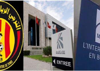 قريبا: الترجي الرياضي التونسي يدخل البورصة