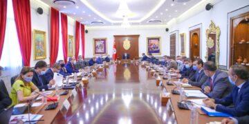 إنطلاق اجتماع المجلس الأعلى للاستثمار
