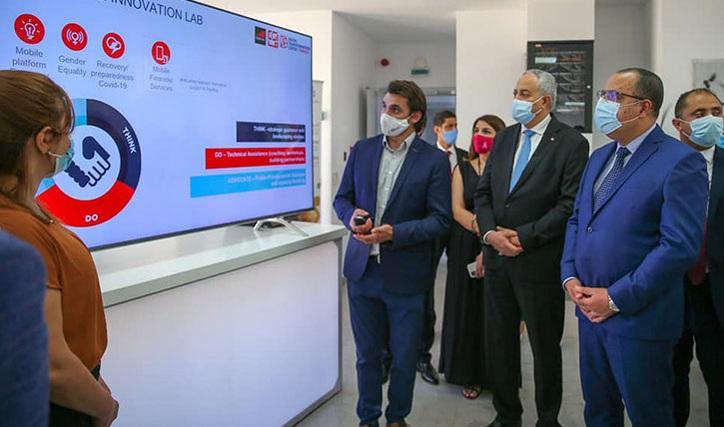 افتتاح مركز للابتكار والتجديد الرقمي