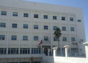 تعطل اجراء الامتحانات بالمعهد العالي للعلوم الانسانية بتونس