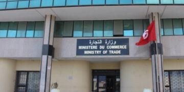 وزارة التجارة تدعو أصحاب المخابز الى إلغاء الإضراب