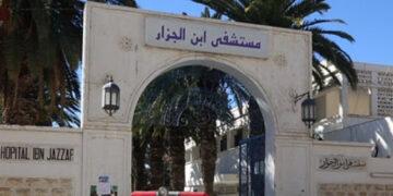 القيروان: الإطار الطبي يُهدّد بإخلاء مستشفى ابن الجزار