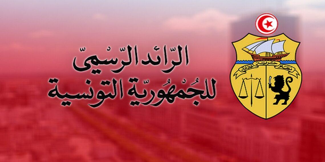 صدور 3 أوامر رئاسية بالرائد الرسمي للجمهورية التونسية