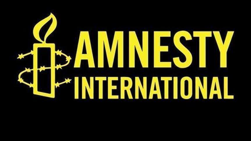 """العفو الدولية: """"على الرئيس قيس سعيد الالتزام علناً باحترام وحماية حقوق الإنسان"""""""