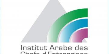 معهد رؤساء المؤسسات يؤيد قرار استرجاع الأموال المنهوبة