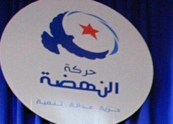 النهضة تدعُو رئيس الجمهورية لتغليب المصلحة الوطنية