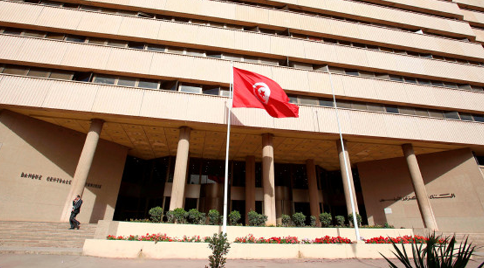 وزارة الدفاع: وحدات عسكرية تقوم حاليا بتأمين البنك المركزي التونسي