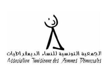 جمعية النساء الديمقراطيات: قيس سعيّد لا يُمانع في تشكيل حكومة نسائية بالكامل