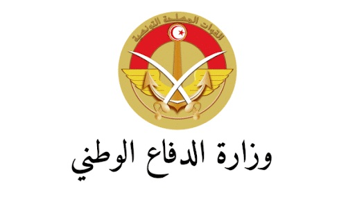 وزارة الدفاع تحذر من صفحات انتحلت صفة المؤسسة العسكرية ونشرت أخبارا زائفة