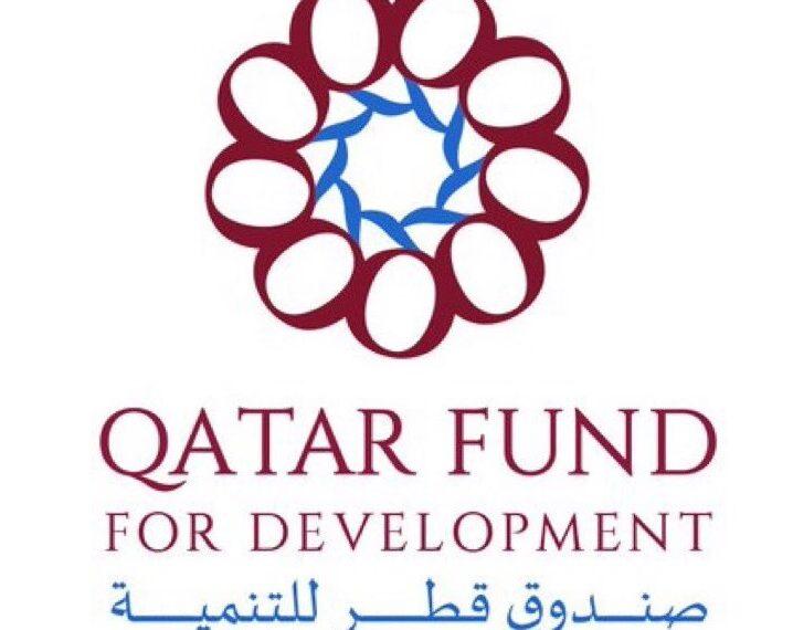 عددا من النواب يقدمون طعنا في عدم دستورية القانون المتعلق بفتح مقر لصندوق قطر للتنمية