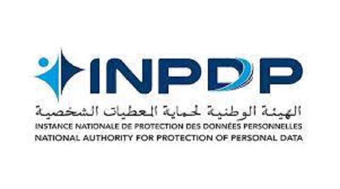 هيئة حماية المعطيات الشخصية تعيد فتح صفحتها على « فايسبوك »