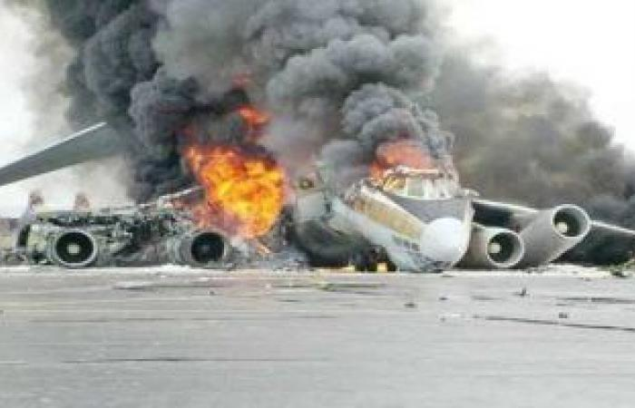 سقوط طائرة إثيوبية في مدينة حدر بالصومال