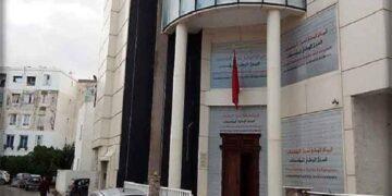 المركز الوطني لسجل المؤسسات يعلن عن تواصل عمله بصفة طبيعية يومي 27 و 28 جويلية
