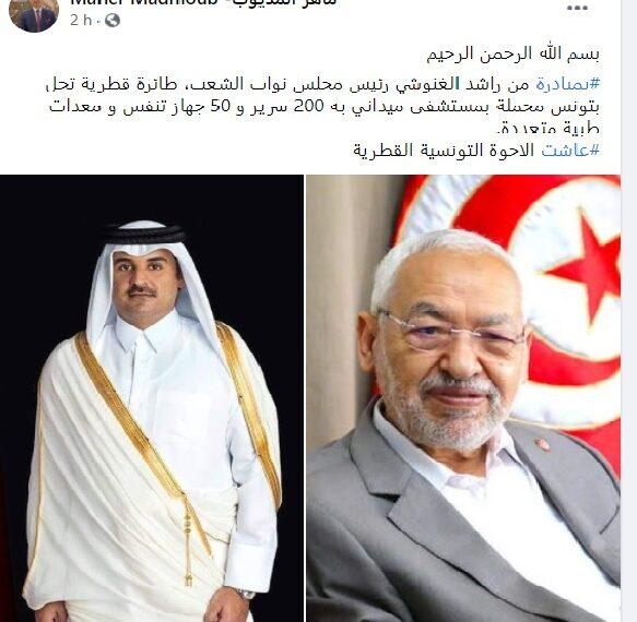 مذيوب: قطر سترسل مستشفى ميداني به 200 سرير و50 جهاز تنفس