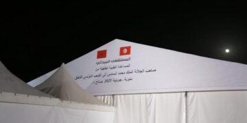 منوبة : المستشفى الميداني المغربي بات جاهزا