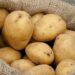 وزارة التجارة تحدد تسعيرة مادة البطاطا ومنتوجات الدواجن