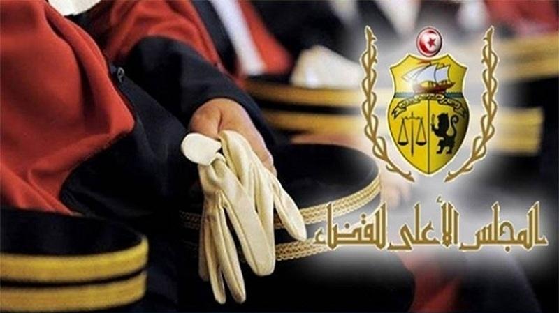 المجلس الأعلى للقضاء يندد بحملات التشهير التي طالت القضاة