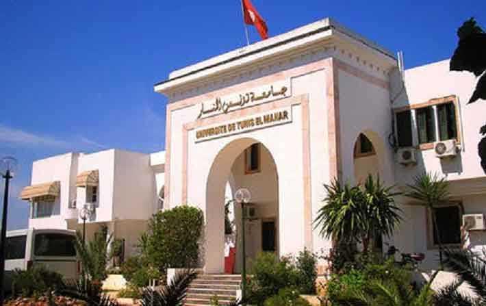 جامعة المنار تصنف للمرة الرابعة على التوالي ضمن أفضل 1000 جامعة حول العالم