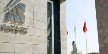 عائدات شركات القطاع المالي ببورصة تونس ناهزت 3482 مليون دينار