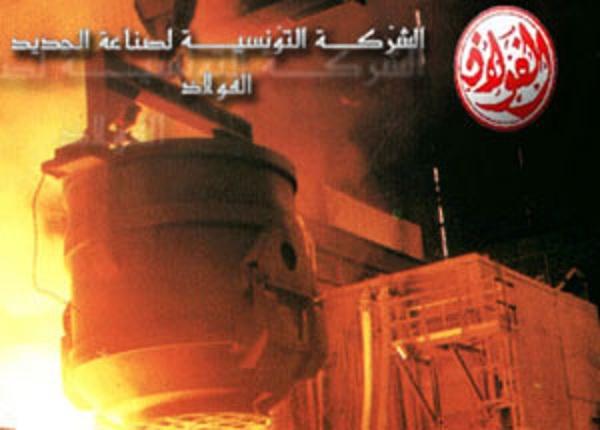 الجامعة الوطنية لأشغال البناء: شركة الفولاذ غرقت وأغرقتنا معها