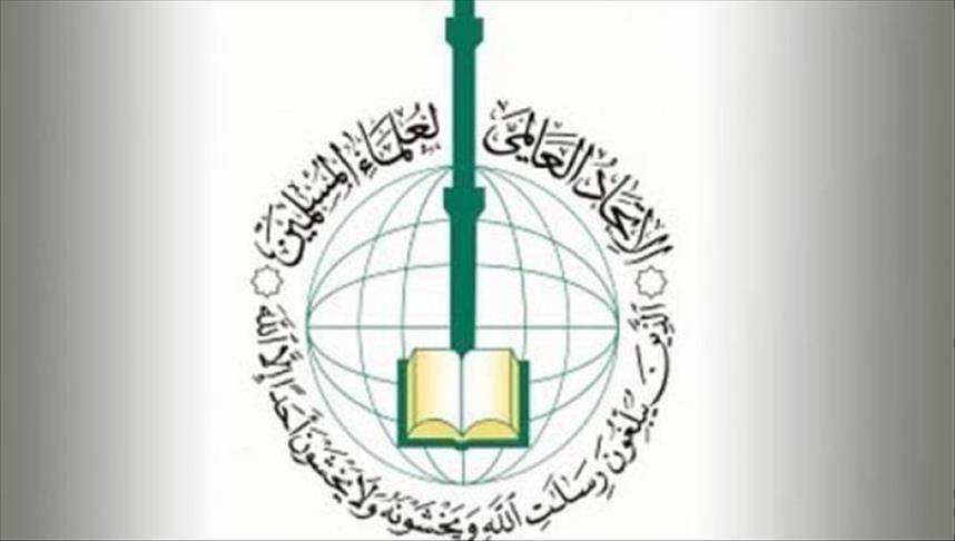 مرصد الدفاع عن مدنية الدولة يجدد الدعوة لغلق فرع « اتحاد علماء المسلمين » بتونس