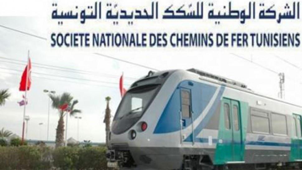 ملف فساد مالي وإداري بشركة السكك الحديدية أمام القضاء: التفاصيل
