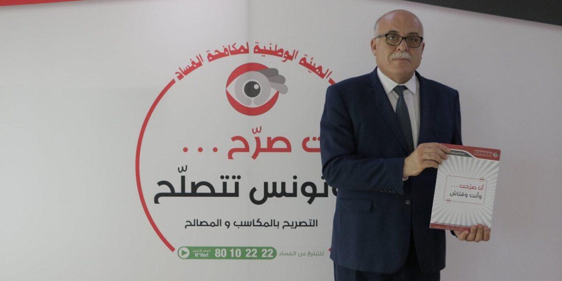 وزير الصحة السابق يصرّح بمكاسبه