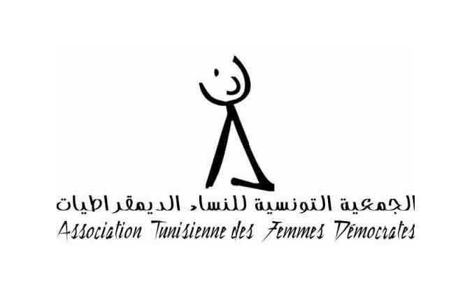 جمعية النساء الديمقراطيات تدعو إلى مراجعة مجلة الأحوال الشخصية
