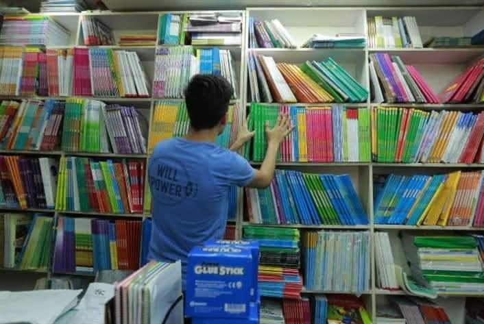 الترفيع في سعر الكتاب المدرسي