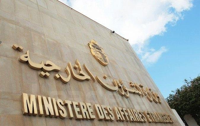 تونس تدين التفجير الإرهابي في محيط مطار كابول