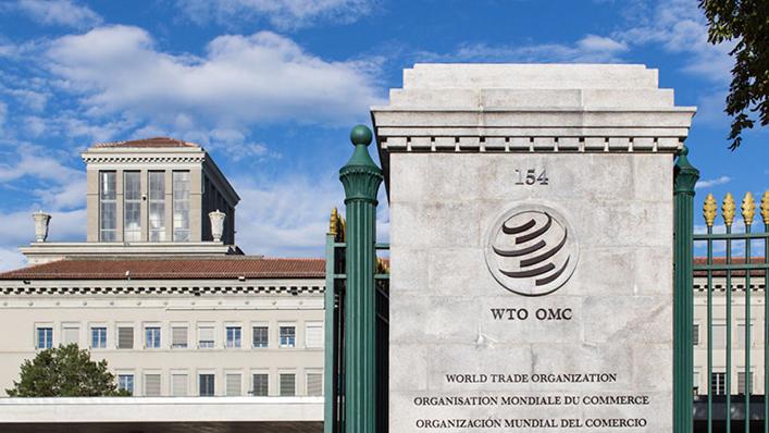 تصدير الكراس المدرسي: منظمة التجارة العالمية تؤيد تونس في نزاعها التجاري مع المغرب