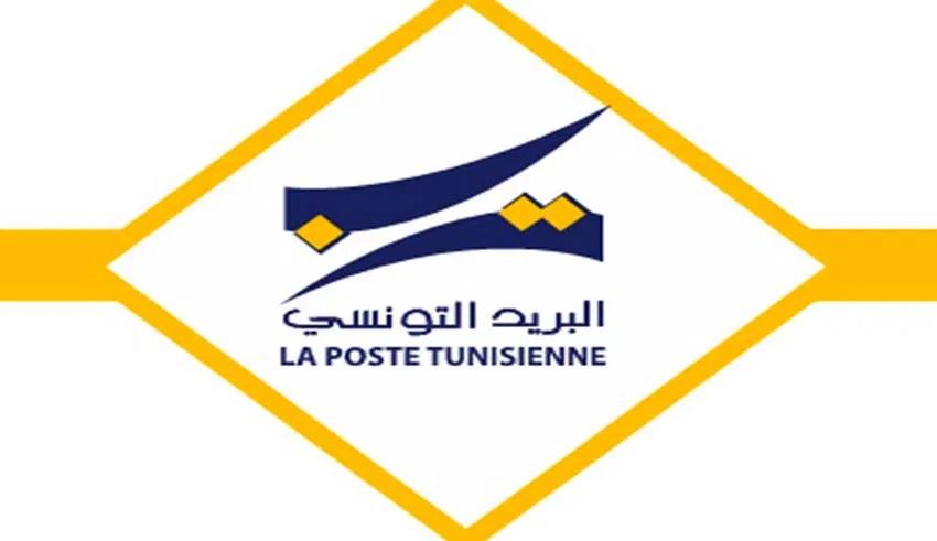 وزارة تكنولوجيات الاتصال: ديوان البريد مستعد لتوزيع المساعدات الاجتماعية بصفة مجانية