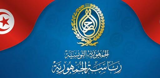 رئاسة الجمهورية تشكر كل من ساهم في إنجاح اليوم الأول لحملة التلقيح