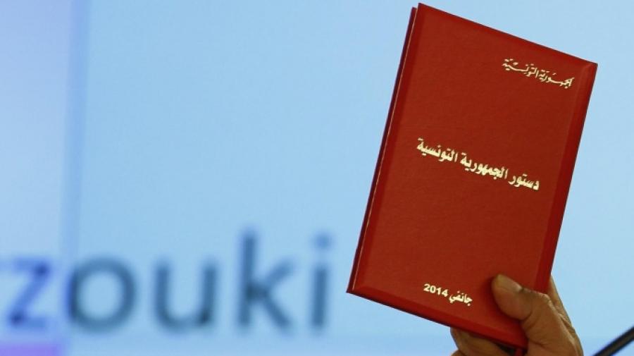 نواب ونشطاء يوقّعون عريضة لرفض الخروج عن الدستور