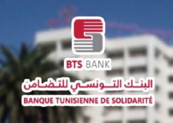 تخصيص 10 مليون دينار لتمويل المشاريع الجماعية لخريجي التكوين المهني