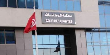 محكمة المحاسبات تنطلق في إصدار أحكامها المتعلقة بانتخابات 2019