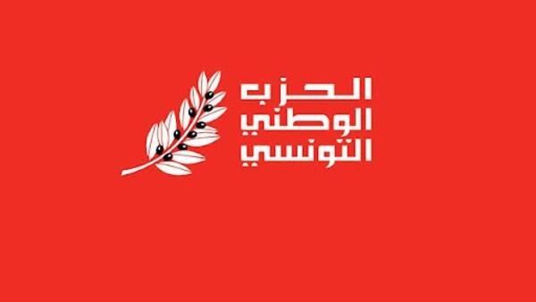 الحزب الوطني التونسي يدعو إلى تكوين حكومة إقتصادية وإجتماعية مصغرة