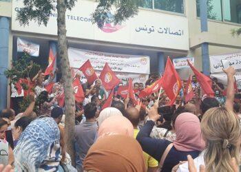 يوم غضب في اتصالات تونس (صور)