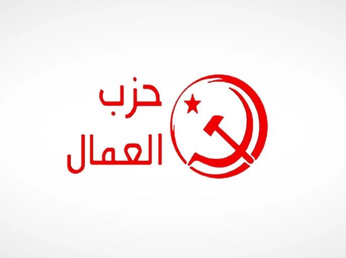 """حزب العمال :""""رئيس الجمهورية يلتزم الصمت تجاه قضية الدكاترة الباحثين """""""