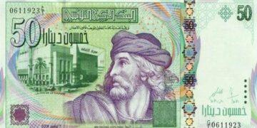 """احمد كرم :""""تم التقليص من حجم الورقة النقدية من فئة 50 دينارا"""""""