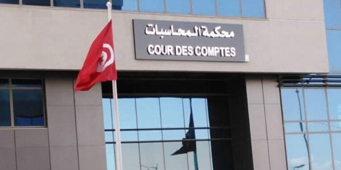 تعلقت بجرائم انتخابية ..محكمة المحاسبات تحيل أكثر من 30 ملفا على أنظار النيابة العمومية
