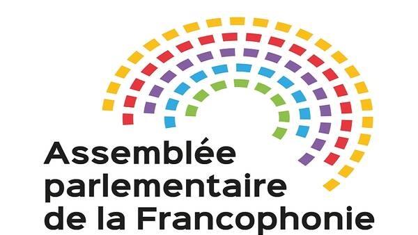 تعليق عضوية تونس بالجمعية البرلمانية للفرنكوفونية